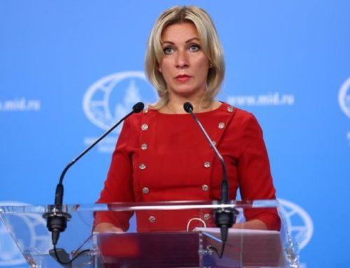 Ρωσία: Πήρε θέση για τα χωρικά ύδατα στα 12 ναυτικά μίλια – Ανάρτηση της Ζαχάροβα