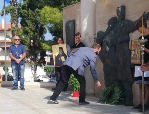 Κόρινθος: O Γιώργος Ψυχογιός στις εκδηλώσεις γενοκτονίας των Ελλήνων της Μικράς Ασίας