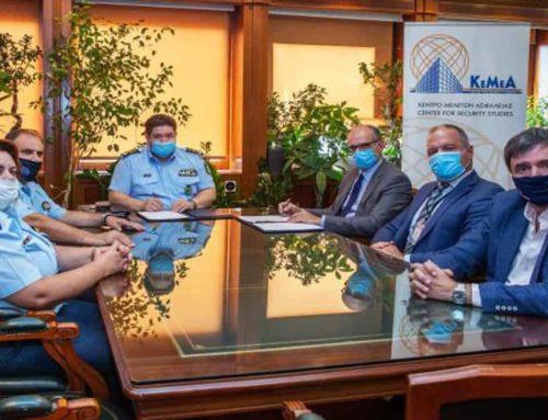 Μνημόνιο Συνεργασίας μεταξύ της Ελληνικής Αστυνομίας και του ΚΕ.ΜΕ.Α.