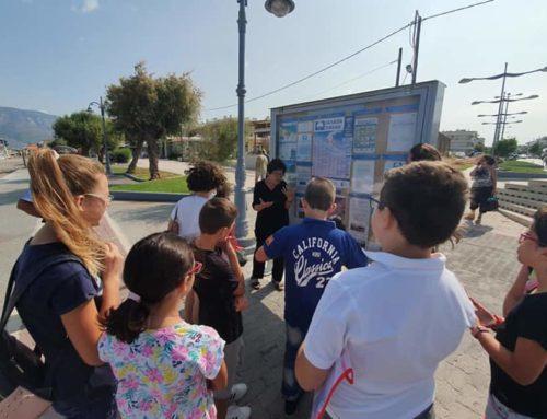 """Δράση για τη Γαλάζια Σημαία στην Κόρινθο: """"Αγαπώ τον τόπο μου, τον φροντίζω και τον σέβομαι"""""""