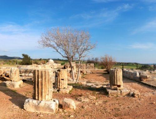 10 θέσεις εργασίας στην Εφορεία Αρχαιοτήτων Κορινθίας