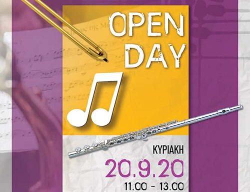 Open Day από τη Φιλαρμονική Ορχήστρα Λουτρακίου – Ελάτε να γνωρίσουμε μαζί τον υπέροχο κόσμο της μουσικής!