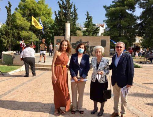 Η Αθηνά Κόρκα στις εκδηλώσεις μνήμης των Ελλήνων της Μικράς Ασίας στην Κόρινθο