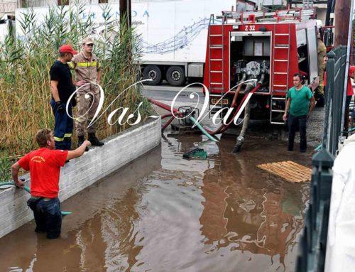 Κορινθία: Aίτηση καταγραφής ζημιών των επιχειρήσεων από τα πλημμυρικά φαινόμενα