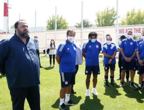 Μαρινάκης: 'Να βάλουμε τα δυνατά μας να κατακτήσουμε ξανά το πρωτάθλημα'