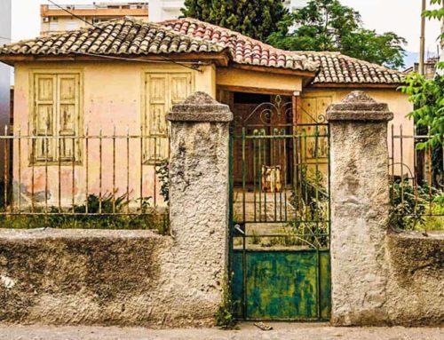 Αφιέρωμα: Ενα σπίτι της Κορίνθου, εικόνες μιας άλλης εποχής