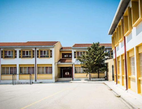Ο Δήμαρχος Λουτρακίου – Περαχώρας – Αγίων Θεοδώρων αποφασίζει την αναστολή λειτουργίας των σχολείων