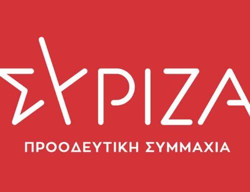 ΣΥΡΙΖΑ Κορίνθου: Τα σχολεία άνοιξαν όπως έκλεισαν και οι μάσκες έπεσαν…