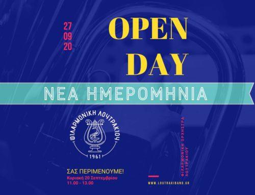 Φιλαρμονική Λουτρακίου, Open Day!