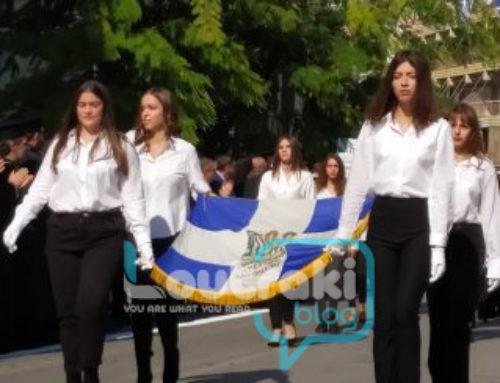 Λουτράκι: 'Eτσι παρέλασαν τα παιδιά μας πριν τον κορονοϊό (video-φωτο)