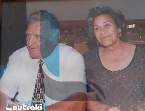 Λουτράκι: Έφυγε ένας από τους τελευταίους της Εθνικής Αντίστασης, ο Γιάννης Βλάσσης (Μπαρδάκας)