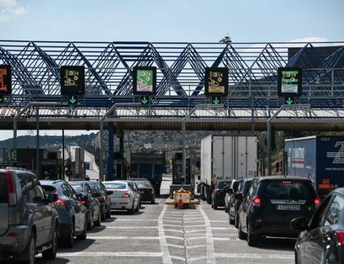 Μαζική έξοδος από Αθήνα: Πάνω από 38.000 οχήματα πέρασαν τα διόδια