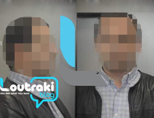 Δολοφονία στο Λουτράκι: Kαταζητείται στην Αλβανία ο βασικός ύποπτος (video-φωτο)