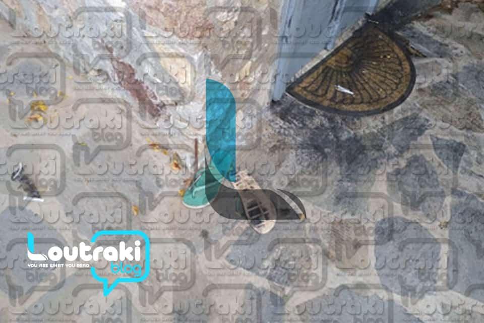 Έγκλημα στο Λουτράκι: Βίντεο και εικόνες που σοκάρουν από το σπίτι της στυγερής δολοφονίας