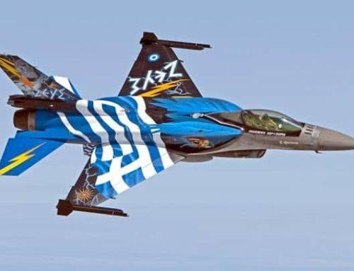 Υπερηφάνεια ! Πλημμύρισε μαχητικά αεροσκάφη ο ουρανός της Ελλάδας