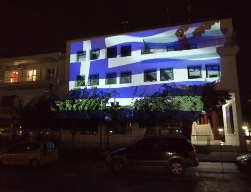 28η Οκτωβρίου: Eντυπωσιακό!! Φωταγωγήθηκε με τη γαλανόλευκη το δημαρχείο Κορίνθου (Video)