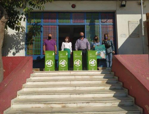 Πάμε Ανακύκλωση! Σχολικός Μαραθώνιος στα σχολεία του Λουτρακίου