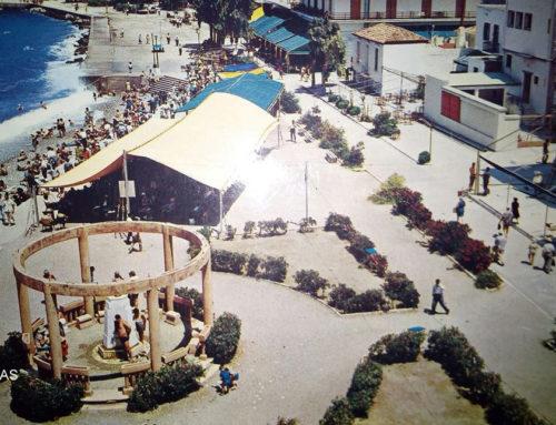 Έτσι ήταν το Λουτράκι το 1960 (φωτο)