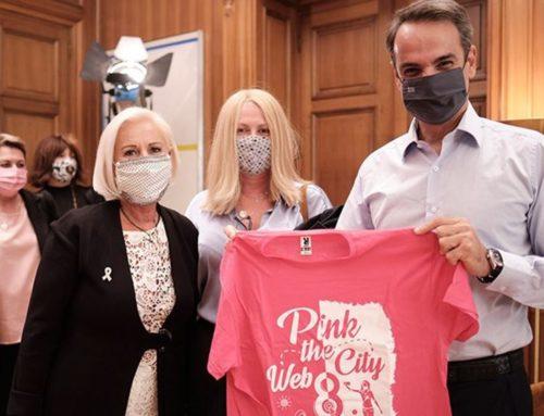 Μητσοτάκης: Δωρεάν μαστογραφία, ανά δύο έτη, για όλες τις γυναίκες άνω των 49