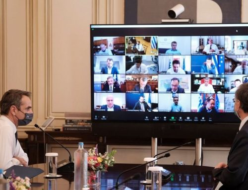Η τηλεδιάσκεψη του πρωθυπουργού με τους 13 περιφερειάρχες της χώρας