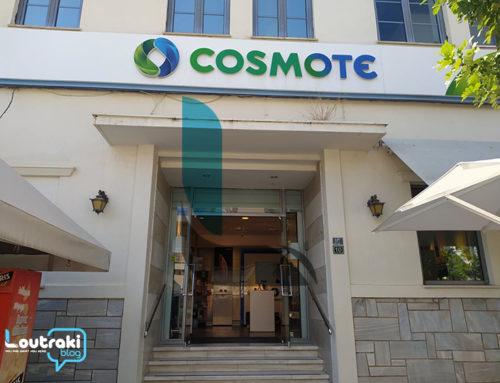 Eργατικό Κέντρο Κορίνθου: Στο δρόμο οι εργαζόμενοι του ΟΤΕ Λουτρακίου, θα κλείσουν και τα ΕΛΤΑ(video)