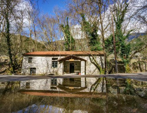 Πελοπόννησος: Το χωριό με το πιο παράξενο όνομα στην Ελλάδα (φωτο)