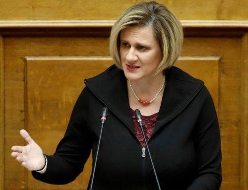 Μαριλένα Σούκουλη-Βιλιάλη: Η Τουρκία είτε θα συμμορφωθεί είτε θα τιμωρηθεί