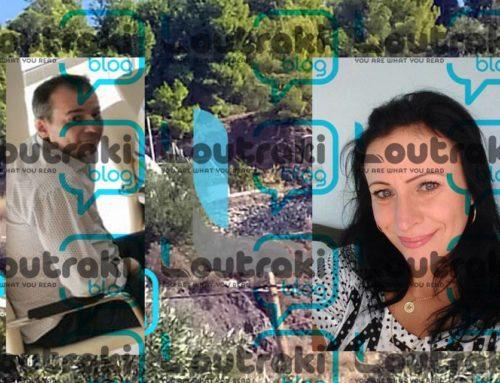 Δολοφονία στο Λουτράκι: Ταυτοποιήθηκαν τα αποτυπώματα του βασικού υπόπτου στο εξοχικό της 43χρονης (φωτο)