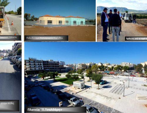 Απάντηση Νανόπουλου σε Σταυρέλη: Μόνο όσοι δεν θέλουν δεν βλέπουν τα έργα στο δήμο Κορινθίων