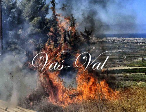 Φωτιά από λάθος στην Αρχαία Κόρινθο (φωτο)