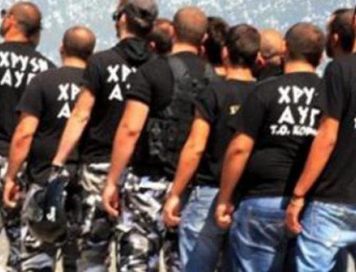 Δίκη Χρυσής Αυγής: Στη φυλακή ο Μιχαλολιάκος και η ηγετική ομάδα