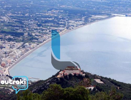 Ο Δήμος Λουτρακίου – Περαχώρας Αγίων Θεοδώρων φιγουράρει στο φυλλάδιο πολιτιστικών διαδρομών που διασχίζουν την Ελλάδα