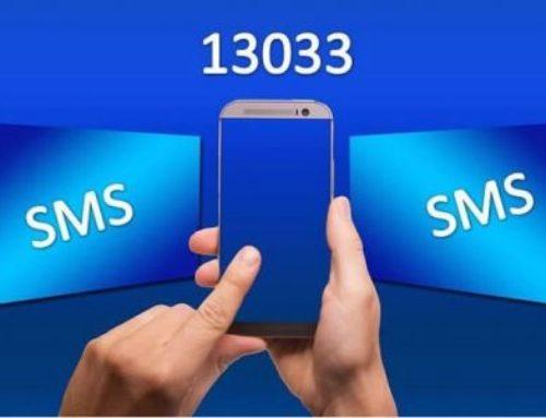 Καταργείται το SMS στο 13033, πότε ρίχνει αυλαία