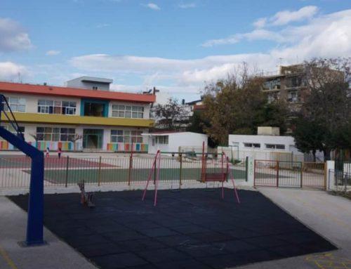 Αρνητικά τα αποτελέσματα κορονοϊού στο Ειδικό Δημοτικό Σχολείο Κορίνθου