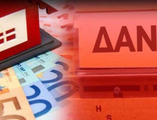Πρόγραμμα «ΓΕΦΥΡΑ» : Ξεκίνησαν οι πληρωμές της κρατικής επιδότησης