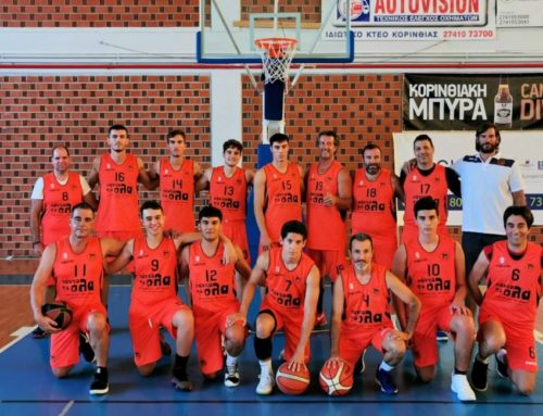 Οι Γερανοί πηγαίνουν το μπάσκετ του Λουτρακίου σε άλλο επίπεδο