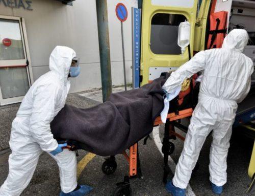 Κορονοϊός: 2186 νέα κρούσματα, 89 θάνατοι και ρεκόρ με 613 διασωληνωμένους. Δύο στην Κορινθία