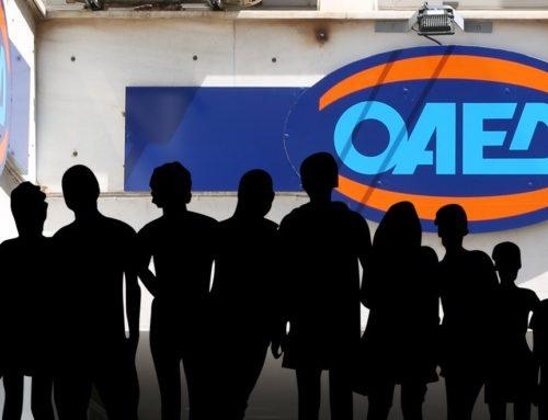ΟΑΕΔ: «Τρέχουν» οι αιτήσεις για τις 2.090 προσλήψεις σε δήμους