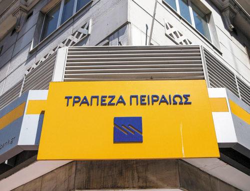 Τράπεζα Πειραιώς: Μισή δόση στα δάνεια για όλο το 2021