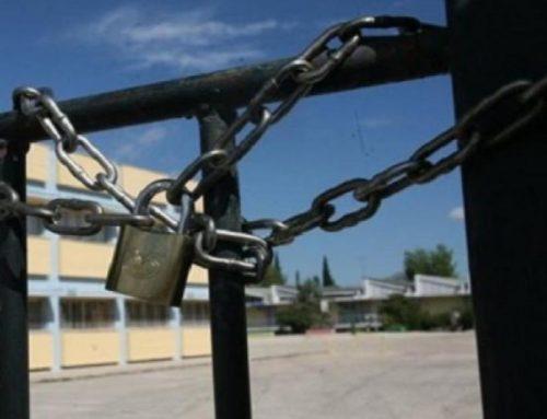 Τα σχολεία στην Κορινθία που βάζουν λουκέτο …λόγω έλλειψης μαθητικού δυναμικού!