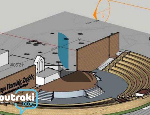 Λουτράκι: Ξεκινάει το έργο στο πάρκο Δ.Μάτση με την κατασκευή ανοιχτού θεάτρου 810 θέσεων (φωτο)