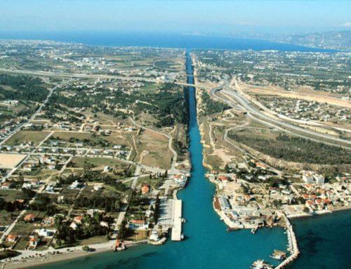 Επίσκεψη κλιμάκιου του Σύριζα στην Διώρυγα