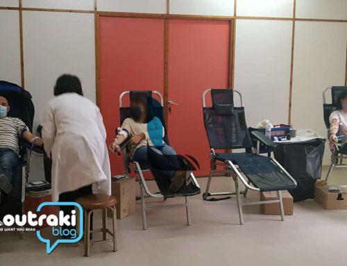 Λουτράκι: Με επιτυχία η 45η εθελοντική αιμοδοσία του Δήμου (φωτο-video)