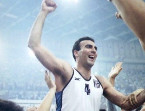 Σαν σήμερα: Πριν 41 χρόνια το ελληνικό basket άλλαξε ! Πρωτοεμφανίστηκε ο Νίκος Γκάλης (φωτο)