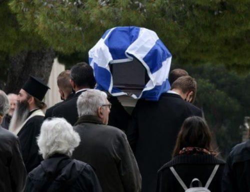 Θρηνεί η ΕΛ.ΑΣ: Τρίτος αστυνομικός νεκρός από κορονοϊό..