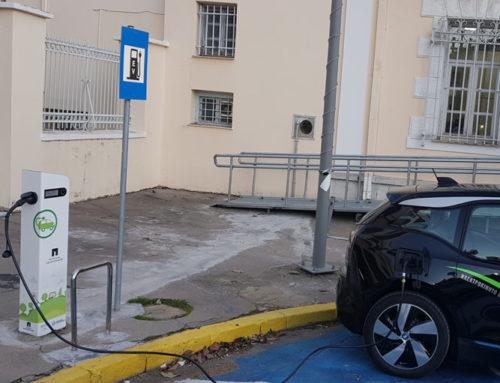 Στο Λουτράκι ένας από τους πρώτους σταθμούς φόρτισης ηλεκτρικών οχημάτων της Πελοποννήσου
