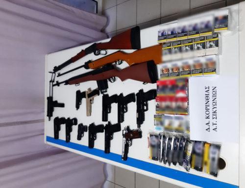 Συνελήφθη για κατοχή 15 όπλων και λαθραίων τσιγάρων στο Κιάτο