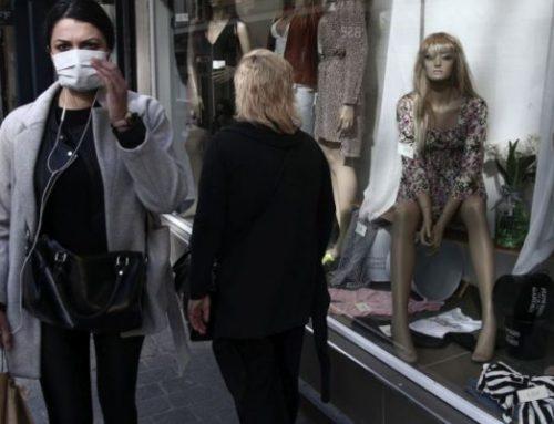 Τερμάτισαν το click away στο Αγρίνιο: Δοκίμαζαν παντελόνια μέσα στον δρόμο (Video)