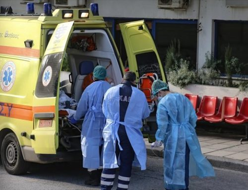Κορονοϊός: Τα κρούσματα στην Κορινθία σήμερα 15 Ιανουαρίου