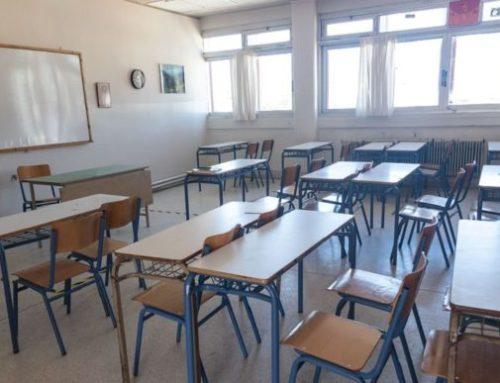 Λαϊκή Συσπείρωση Κορινθίων: Στήριξη στο σύλλογο γονέων του δημοτικού σχολείου Αλμυρής